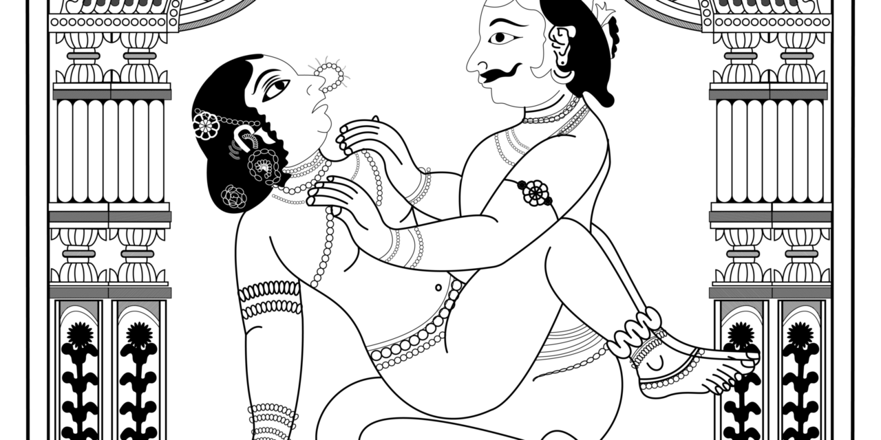 Tantric Yoga: Guide to Sexual Nirvana