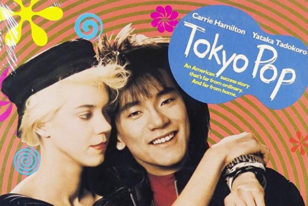 theatrical poster of Tokyo Pop